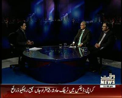 Waqt Special 19 August 2015