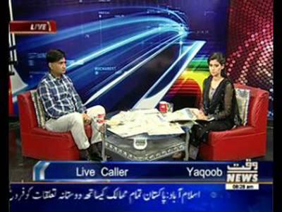 News Lounge 22 August 2015