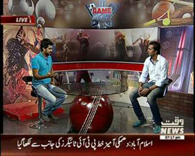 Game Beat 23 August 2015