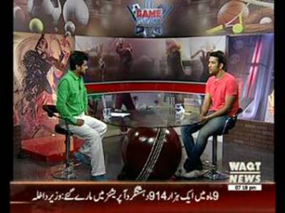 Game Beat 24 August 2015
