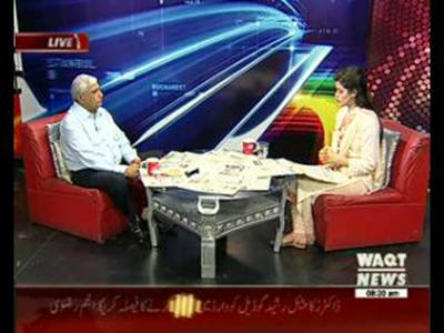 News Lounge 24 August 2015