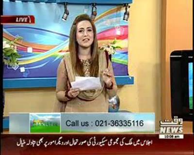 Salam Pakistan 24 August 2015 (Part 1)