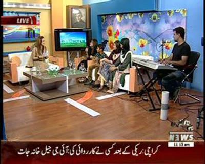 Salam Pakistan 24 August 2015 (Part 2)