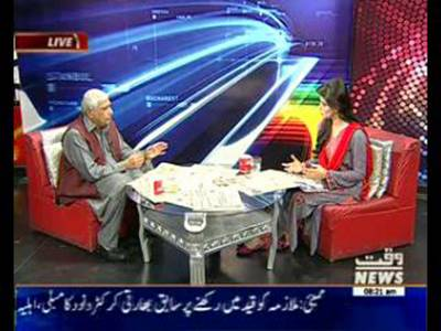 News Lounge 31 August 2015