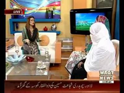 Salam Pakistan 31 August 2015 (Part 02)