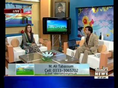 Salam Pakistan 31 August 2015 (Part 01)
