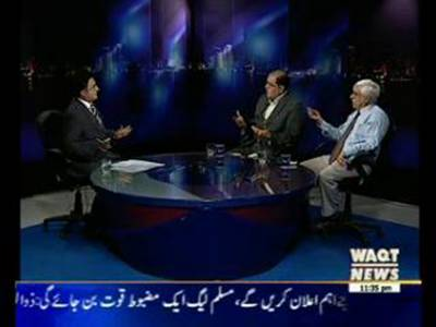 Waqt Special 31 August 2015