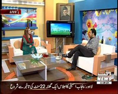 Salam Pakistan 02 September (Part 2)