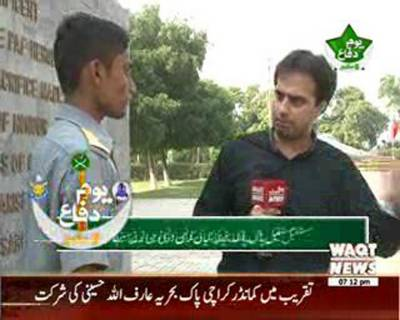 Waqt Special Transmission Defense Day 2015