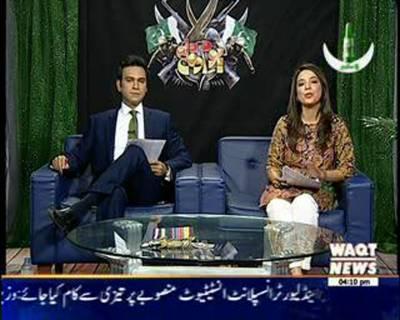 Waqt Special Trasnmission 6 September 2015