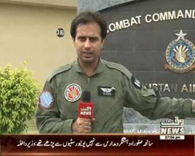 Waqt News Special Transmission 07 September 2015