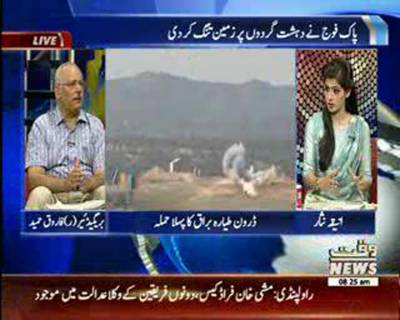 News Lounge 08 September 2015
