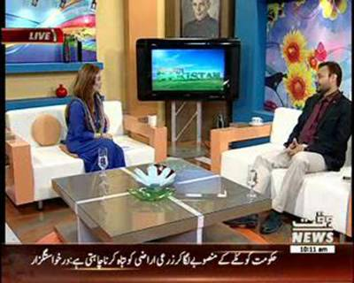 Salam Pakistan 08 September 2015 (part 1)