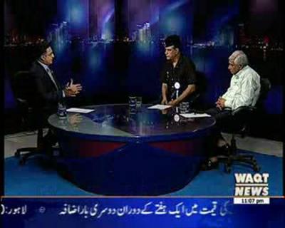 Waqt Special 07 Se0ptember 2015