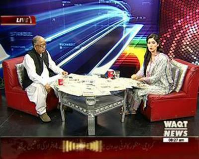 News Lounge 09 September 2015