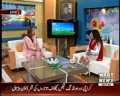 Salam Pakistan 09 September 2015 (Part 1)