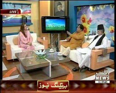 Salam Pakistan 09 September 2015 (Part 2)