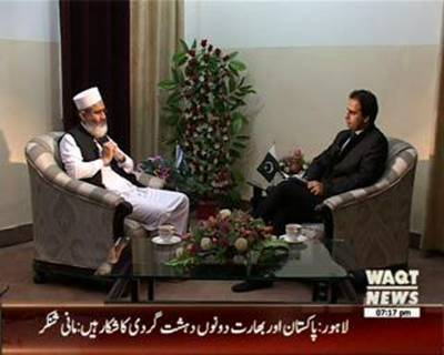 Waqt Special 08 September 2015 (Siraj Ul Haq Interview)