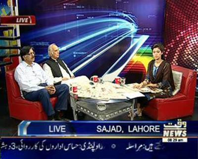 News Lounge 10 September 2015