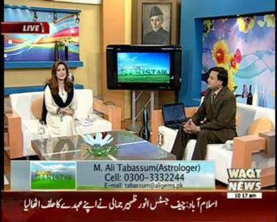 Salam Pakistan 10 September 2015 (Part 1)