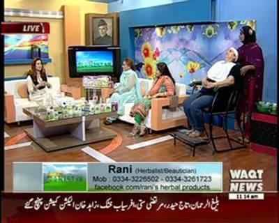 Salam Pakistan 10 September 2015 (part 2)