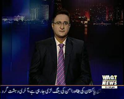 Waqt Sepcial 09 September 2015