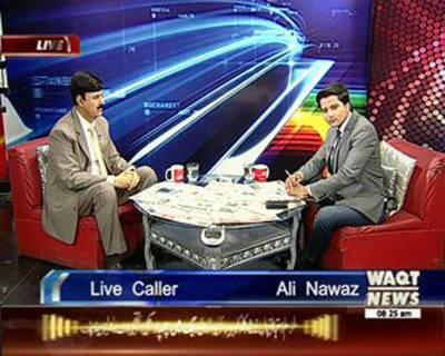 News Lounge 11 September 2015