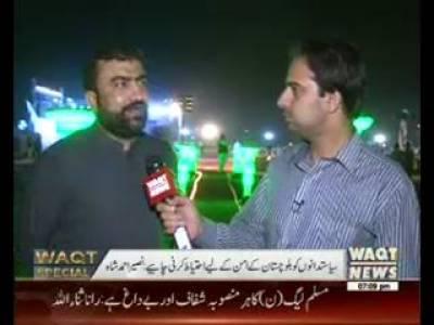 Waqt Special 14 September 2015 (Balochistan Special)