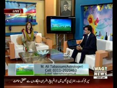 Salam Pakistan 21 September 2015 (Part 1)