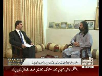 Waqt Special With Shahzain Bugti 21 September 2015