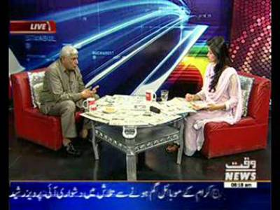 News Lounge 28 September 2015