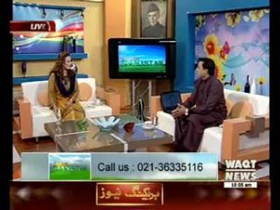 Salam Pakistan 28 September 2015 (Part 1)