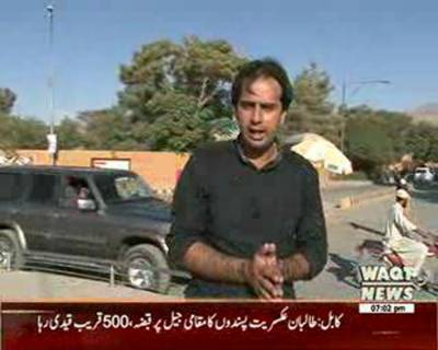 Waqt Special 07:00 PM 28 September 2015