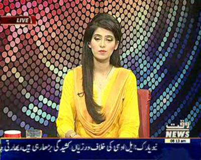 News Lounge 01 October 2015