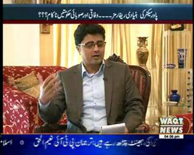 Labb Azaad 02 October 2015
