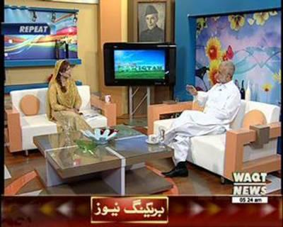 Salam Pakistan 02 October 2015(Part 2)