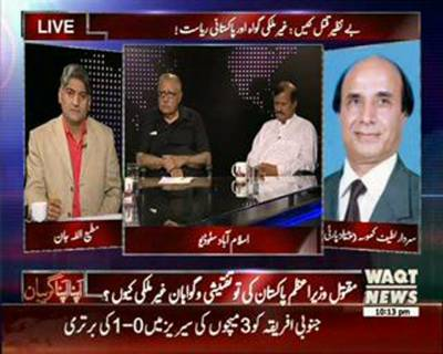 Apna Apna Gareban 02 October 2015