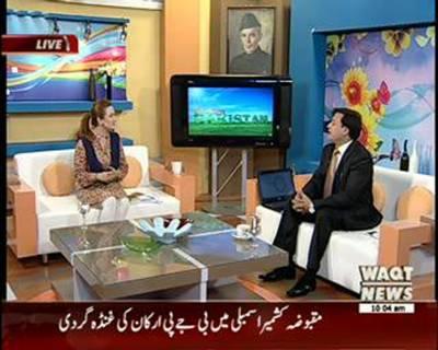 Salam Pakistan 08 October 2015 (Part 1)