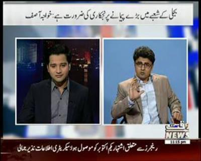 Waqt Special 07 October 2015