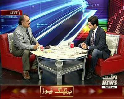 News Lounge 10 October 2015