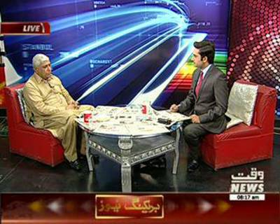 News Lounge 12 October 2015
