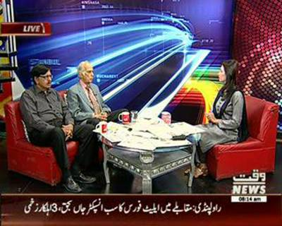 News Lounge 15 October 2015