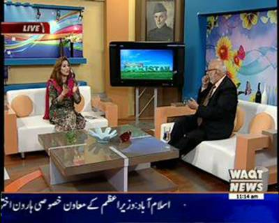 Salam Pakistan 15 October 2015 (Part 2)
