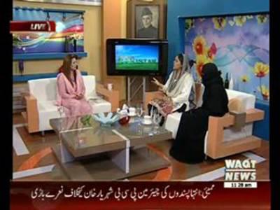 Salam Pakistan 19 October 2015 (Part 2)