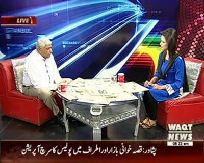 News Lounge 19 October 2015