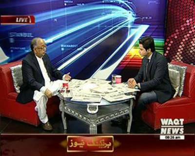 News Lounge 20 October 2015
