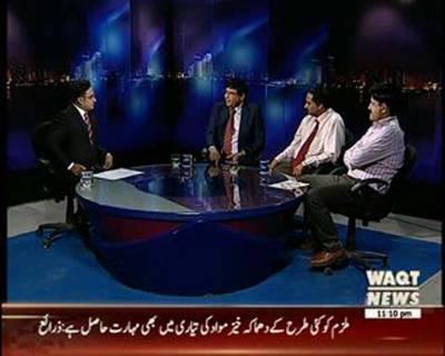 Waqt Special 19 October 2015