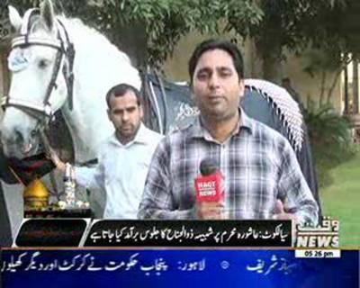 Karachi Say Khaybar Tak 23 October 2015