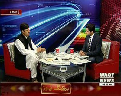 News Lounge 23 October 2015