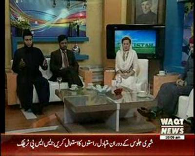 Salam Pakistan 23 October 2015 (Part 1)